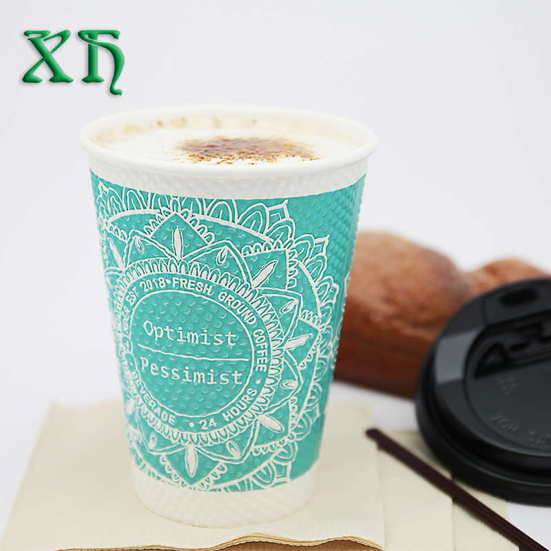 12oz ripple wall paper coffee vending cup