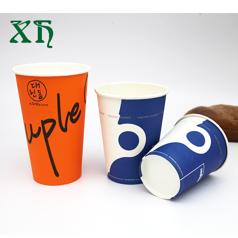8.12.16 oz single wall paper cups